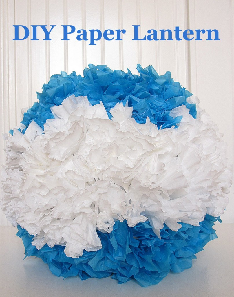 How to make a pom pom paper lantern